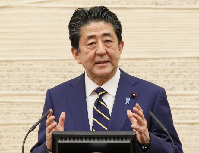 Panel: Japan's Next Prime Minister Will Continue to Grow Self-Defense Force, Military Ties with U.S.