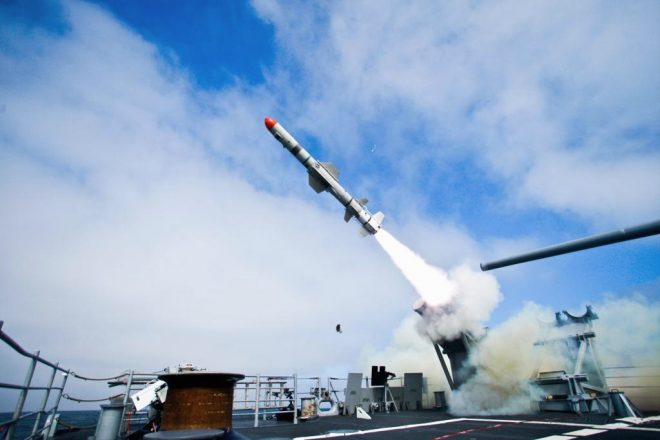 State Department Authorizes $2.37B Harpoon Missile Sale to Taiwan