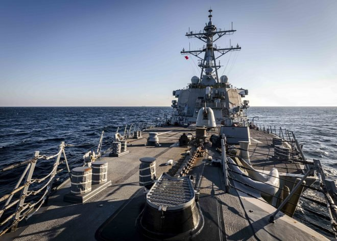 Destroyer USS John S. McCain Performs South China Sea FONOP