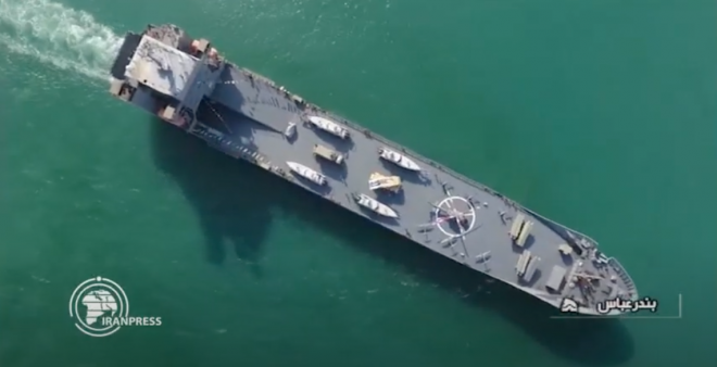VIDEO: Iran Inducts New Special Operations Ship
