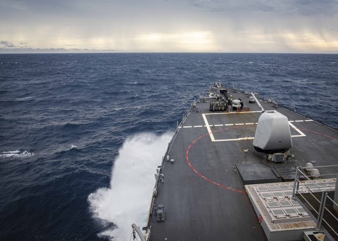 USS John S. McCain Conducts Second FONOp This Week, This Time Off Vietnamese Islands