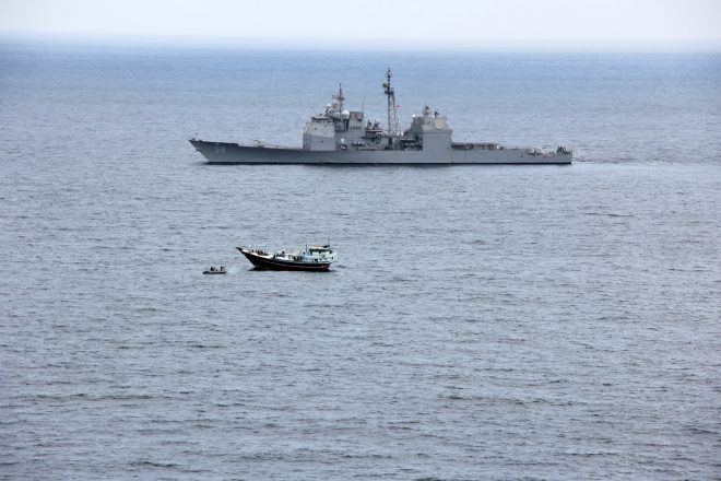 Navy Addressing COVID-19 Cases on Two Ships Deployed to U.S. 5th Fleet
