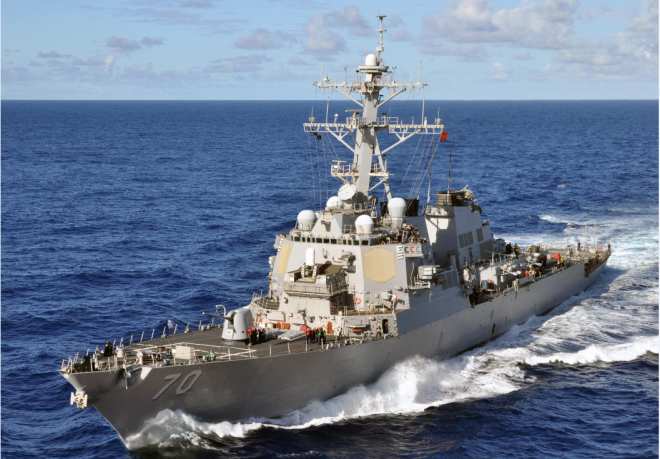 CO of Destroyer USS Hopper Removed from Command