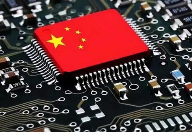 Report to Congress on China's New Semiconductor Policies