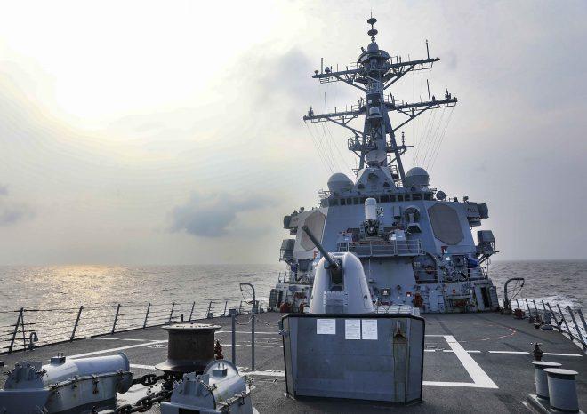 Destroyer Makes 7th U.S. Navy Taiwan Strait Transit in 2021