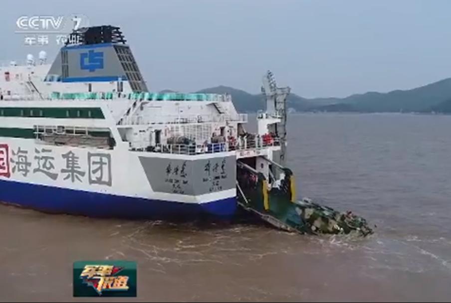 China-amphibious