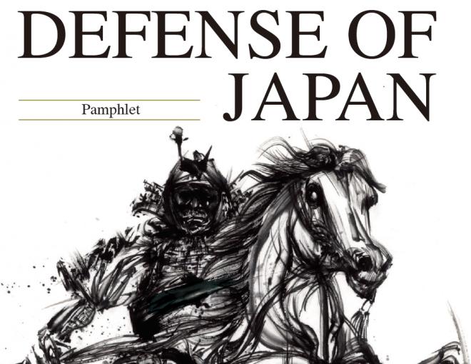 2021 Defense of Japan Report