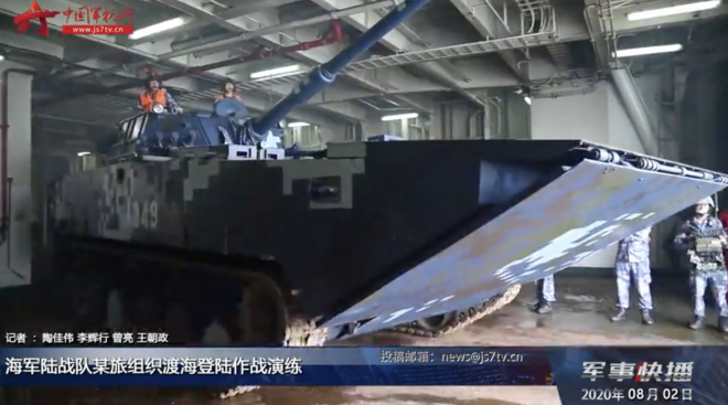 Chinese Navy Using Commercial Car Ferries to Launch Amphibious Landing Craft