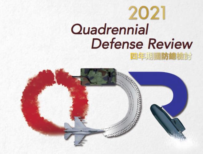 Taiwan's Quadrennial Defense Review