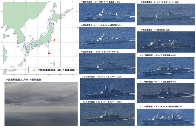 Japan Monitoring Combined Russian and Chinese Naval Fleet Sailing Off Honshu