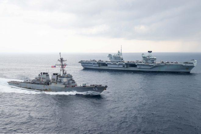 Destroyer USS The Sullivans Departs U.K. Royal Navy Strike Group